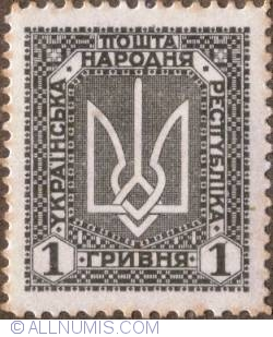 Image #1 of 1 Hryvnia 1921