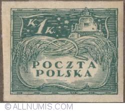 Image #1 of 1 Korona 1919 - Grain harvest and renaissance granary in Kazimierz Dolny