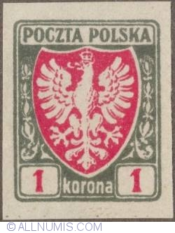 Image #1 of 1 Korona 1919 - Eagle -Coat of arms - not perforated