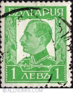 Image #1 of 1 Leva 1935 - Tsar Boris III