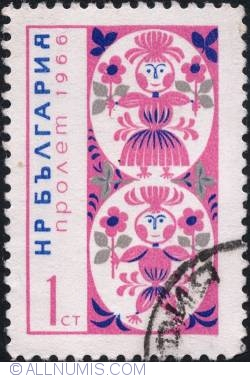 "Image #1 of 1 Stotinka -""Martenitsa"" 1966"