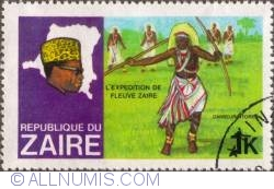 Image #1 of 1 Zaire 1979 - Mobutu, Map of Zaire, N'tombe Dancer