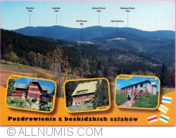 Image #1 of Greetings From Beskid route