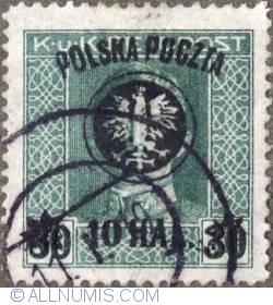 Image #1 of 10 Halerzy on 30 Haller 1919 - Emperor Karl I - overprint