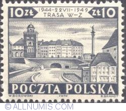 Image #1 of 10 złotych 1949 - Warsaw East-West road