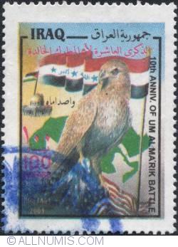 Imaginea #1 a 100 Dinars - Falcon tears flag of the USA 2001