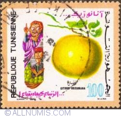 Imaginea #1 a 100 Milliemes 1971 - Grapefruit & fruit vendor.