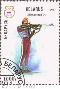 Image #1 of 1000 Rubles 1994 - Biathlon