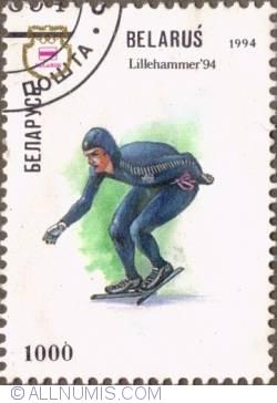 Image #1 of 1000 Rubles 1994 - Patinaj viteză
