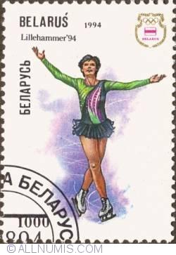 Image #1 of 1000 Rubles  -  Patinaj artistic