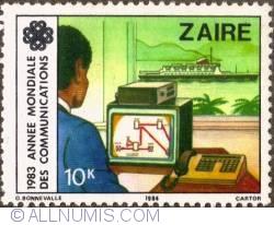 Imaginea #1 a 10K. 1984 - Computer operator