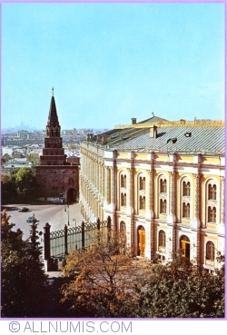 Moscow - Kremlin - The Armury