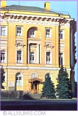 Moscova - Kremlin - Clădirea Ministerelor Sovietelor (Muzeul Lenin din Kremlin)