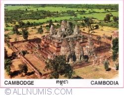 Image #1 of Siem Reao - Pasat Prerup (2011)