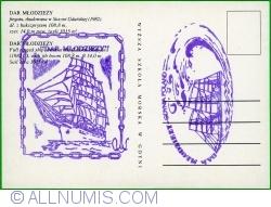 Image #2 of Dar Mlodziezy (1982)
