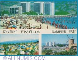 "Sunny Beach (Слънчев бряг) - Camping ""Emona"""