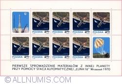 Image #2 of 2,50 Złoty 1970 - Luna 16 Landing on Moon