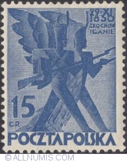 Image #1 of 15 Groszy 1930 - Stylized Soldiers