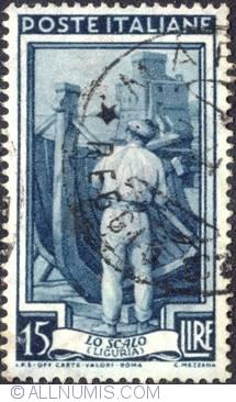 Image #1 of 15 Lira 1955 - Shipbuilding