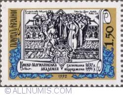 1,50 Karbovanets 360th Anniversary of Kyiv-Mogyla Academy 1992