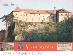 Uzhhorod - The fortified castle (2010)
