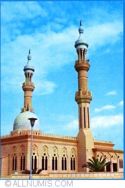 Image #1 of Al Othman Mosque