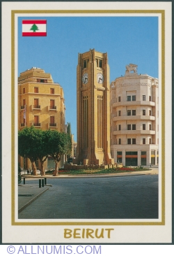 Image #1 of Beirut - The Clock Tower at Parliament Square (2019)