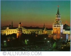 Image #1 of Moskow Kremlin - General view (1979)