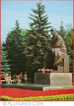 Image #1 of Moscow - Monument to V. I. Lenin (1979)