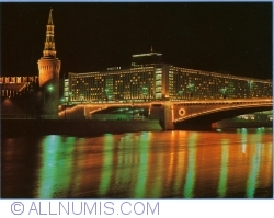 """Image #1 of Moscow - Hotel """"Rossija"""" (1979)"""