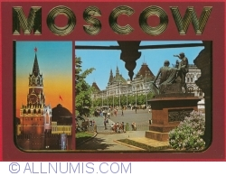 Image #1 of Moscow - Views (1979)