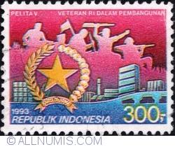 Image #1 of 300 Rupiah 1993 - Al V-lea plan de dezvoltare pe cinci ani