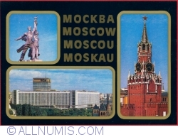 Image #1 of Moscow - Views )1979)