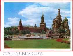 Image #1 of Moscow - View of The Kremlin and St Basil's Cathedral (1979)