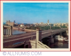 Image #1 of Moscow - Borodinsky Bridge (1979)