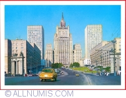 Image #1 of Moscow - View of Smolenskaya Square (1979)