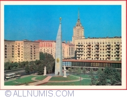 Image #1 of Moscow - Obelisk to honour the Hero-City of Moscow (1979)