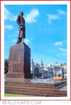 Image #1 of Moscow - Monument to Maxim Gorky (1979)