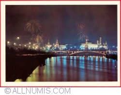 Image #1 of Moscow in festive mood (1979)