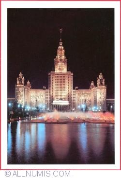 Image #1 of Moscow - Lomonosov State Universiry on Lennin Hills (1979)
