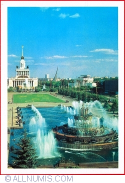 Image #1 of Moscow - USSR Exhibition of Economic Achievements (1979)