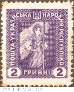 Image #1 of 2 Hryvni 1921