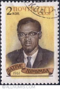 Image #1 of 2 Kopek - Patrice Lumumba 1961