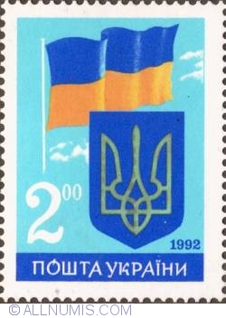 Image #1 of 2 Rubles 1st Anniversary of Ukrainian Independence Declaration 1992