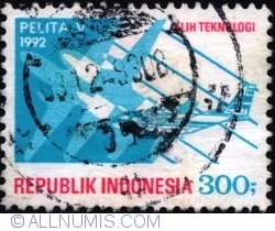 Image #1 of 300 Rupiah 1992 - Aviation technology