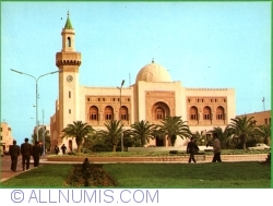Image #1 of Sfax - Town Hall