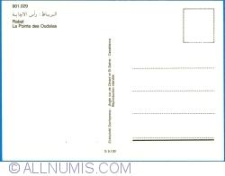 Image #2 of Rabat - Oudayas - view