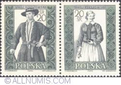 20 groszy; 20 groszy  - Man and woman from Rzeszów