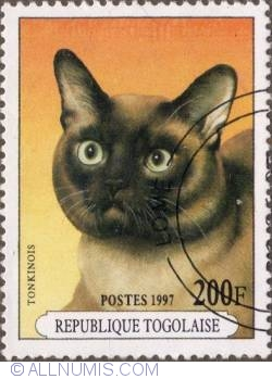 Image #1 of 200 Francs 1997 - Siamese