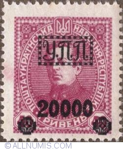 Image #1 of 20000/40 H 1923